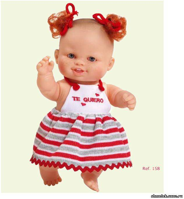 Кукла-пупс Paola Reina сделана из высококачественного винила с ароматом...